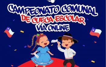 BASES  CONCURSO COMUNAL DE CUECA ESCOLAR, SAN VICENTE 2020